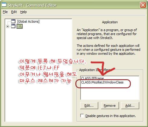 StrokeIT - Command Editor