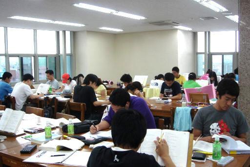 시험 공부
