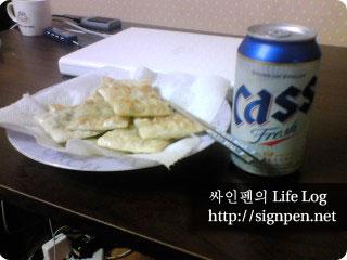 만두와 맥주