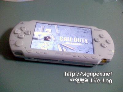 화이트 PSP
