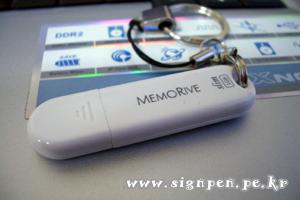MEMORIVE