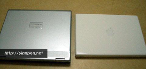 애플 vs 엘지