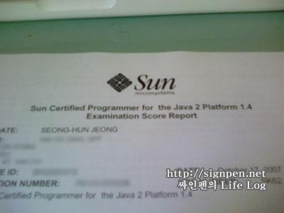 SCJP1.4