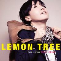 박혜경 Lemon tree