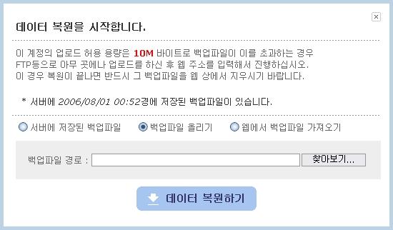 업로드 허용 용량 10M