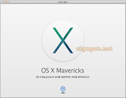 OS X 매버릭스