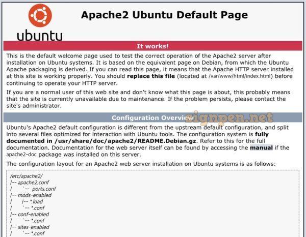 Apache2 기본 화면
